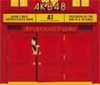 Team A 1st stage「PARTYが始まるよ」〜studio recordings コレクション〜/AKB48 Team A[CD]【返品種別A】