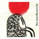 ユー・アー・ウィー・アー・アス/トミー・ゲレロ&ヴァリアス・アーティスト[CD]【返品種別A】