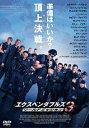 【送料無料】エクスペンダブルズ3 ワールドミッション/シルベスター・ス...