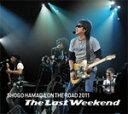 """【送料無料】ON THE ROAD 2011 """"The Last Weekend"""