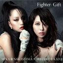 [枚数限定][限定盤]Fighter/Gift(中島美嘉盤/初回生産限定盤)/中島美嘉×加藤ミリヤ[CD+DVD]【返品種別A】
