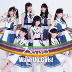 7 Senses(DVD付)/Wake Up,Girls![CD+DVD]【返品種別A】