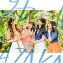 ドレミソラシド(TYPE-B)/日向坂46[CD+Blu-ray]【返品種別A】
