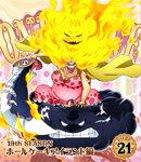 【送料無料】ONE PIECE ワンピース 19THシーズン ホールケーキアイランド編 piece.21/アニメーション[Blu-ray]【返品種別A】