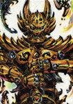【送料無料】牙狼<GARO>-魔戒ノ花- DVD-BOX 1/中山麻聖[DVD]【返品種別A】