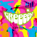 【送料無料】C、Dですと!?/GReeeeN[CD]【返品種別A】