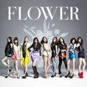 forget-me-not〜ワスレナグサ〜/FLOWER[CD]通常盤【返品種別A】