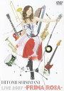 【送料無料】Hitomi Shimatani Live 2007-PRIMA ROSA-/島谷ひとみ[DVD]【返品種別A】