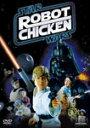 ロボットチキン/スター・ウォーズ エピソード1/アニメーション[DVD]【返品種別A】