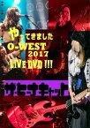 【送料無料】ザ・ヒーナキャットのやってきましたO-WEST2017 LIVE DVD!!!/ザ・ヒーナキャット[DVD]【返品種別A】