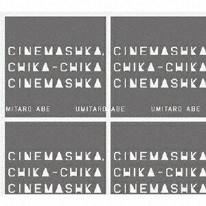Cinemashka,chika-chika cinemashka/阿部海太郎[CD]【返品種別A】