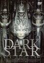【送料無料】DARK STAR H・R・ギーガーの世界/H・R・ギーガー[DVD]【返品種別A】
