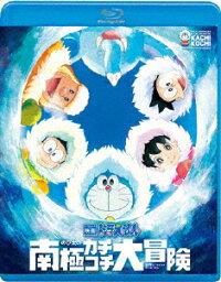 映画ドラえもん のび太の南極カチコチ大冒険/アニメーション