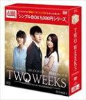 【送料無料】[枚数限定]TWO WEEKS DVD-BOX1〈シンプルBOX 5,000円シリーズ〉/イ・ジュンギ[DVD]【返品種別A】