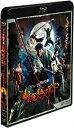 【送料無料】新選組オブ・ザ・デッド/日村勇紀[Blu-ray]【返品種別A】
