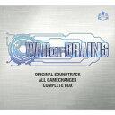 【送料無料】[期間限定][限定盤]「WAR OF BRAINS・オリジナルサウンドトラック」ALL GAME CHANGER・COMPLETE BOX/ゲーム・ミュージック[CD]【返品種別A】
