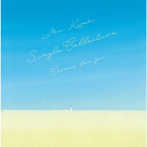 枚数    盤 MaiKurakiSingleCollection〜Chanceforyou〜RainbowEdition