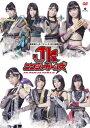 【送料無料】舞台「JKニンジャガールズ」/こぶしファクトリー[DVD]【返品種別A】