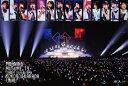 【送料無料】モーニング娘。'19 コンサートツアー秋 〜KOKORO&KARADA〜FINAL【DVD】/モーニング娘。'19[DVD]【返品種別A】