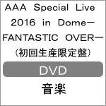 【送料無料】[限定版][先着特典付]AAA Special Live 2016 in Dome -FANTASTIC OVER-(初回生産限定盤)【DVD】/AAA[DVD]【返品種別A】