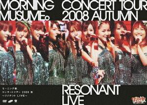 モーニング娘。コンサートツアー2008秋〜リゾナントLIVE〜 モーニング娘。 EPBE-5318