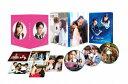【送料無料】午前0時、キスしに来てよ DVD スペシャル・エディション/片寄良太,橋本環奈[DVD]【返品種別A】