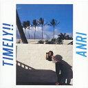 1983年の女性カラオケ人気曲第1位 杏里の「CAT'S EYE (NEW TAKE)」を収録したCDのジャケット写真。