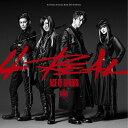 【送料無料】4REAL/ACE OF SPADES[CD]【...