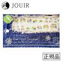 【土日祝も営業 最大600円OFF】ちことこ ジェルネイルステッカー フット用 nf001 (designed beauty goods) 1
