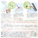 【土日祝も営業 最大600円OFF】ちことこ ジェルネイルステッカー フット用 nf001 (designed beauty goods) 3