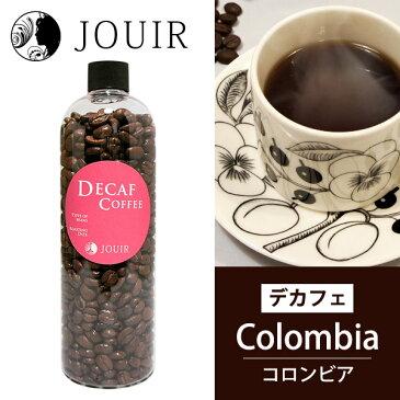 【土日祝も営業 最大600円OFF】コロンビア(デカフェ コーヒー Decaf カフェインレス)(豆)ボトル入り