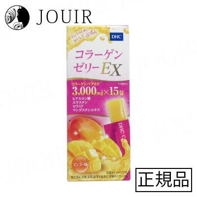 【土日祝も営業/最大600円OFF】DHC コラーゲンゼリーEX マンゴー味 15包入