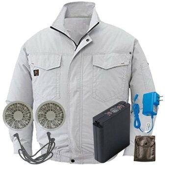 フード付屋外作業用空調服(ウェア、ワンタッチファングレー2個、ケーブル、バッテリーセット(LIULTRA1))