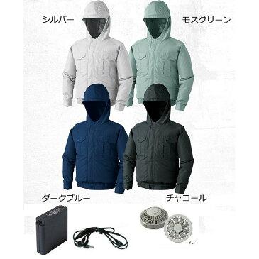フード付ポリエステル製ワーク空調服(ウェア、ワンタッチファングレー2個、ケーブル、バッテリーセット(LIULTRA1))