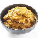 おつまみ 珍味 貝うにかにみそ 500g ウニ うに 蟹味噌 ウニ和え 酒の肴 ご飯のお...