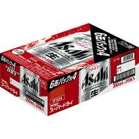 アサヒビールスーパードライ350ml缶24本入缶ビールケースまとめ買い