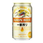 キリンビール一番搾り350ml缶ビール24本入缶ビールケースまとめ買い