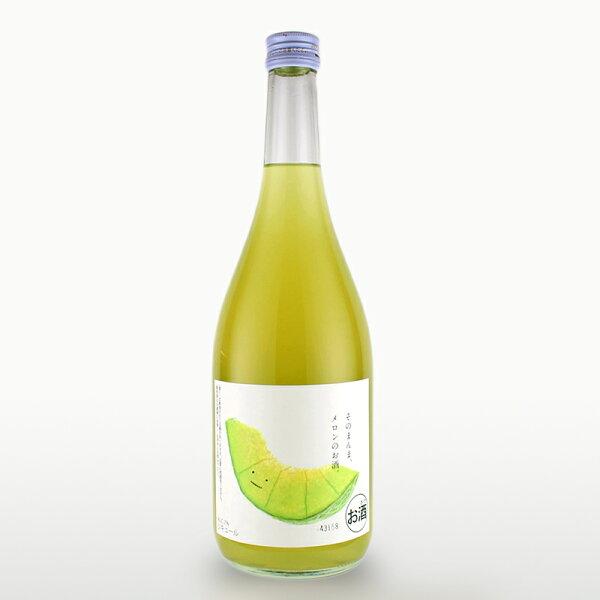 メロンリキュールそのまんまメロンのお酒720ml果汁たっぷり フルーツ
