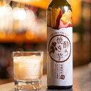 焼き芋リキュール 酔う焼き芋 500ml 20度 シルクスイート使用 カクテル 明利酒類