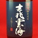 そば焼酎 吉兆雲海 25度 1800ml 1.8L 一升 瓶 蕎麦 焼酎 雲海酒造