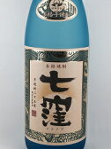 いも焼酎 七窪 25度 瓶 1800ml 1.8L