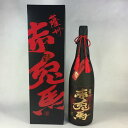 限定芋焼酎 薩州赤兎馬原酒極味の雫35度1800ml化粧箱入り
