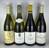 送料無料 ブルゴーニュ 白ワイン 堪能 飲み比べ 4本セット