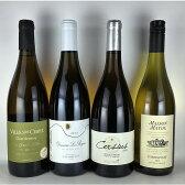 送料無料 南フランスのワインを楽しもう ペイ・ドック 白ワイン 飲み比べ 4本セット