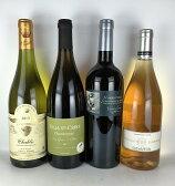 送料無料 フランス・イタリア・スペイン シャルドネワイン 飲み比べ 4本セット