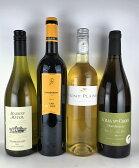 送料無料 フランス ヴァン・ド・ペイ・ドック 白ワイン 飲み比べ 4本セット