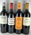 送料無料 ボルドーワイン セカンドラベル しかもビッグビンテージの2009年2010年 赤ワイン 4本セット