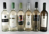 送料無料 イタリアワイン  厳選 白ワイン 6本セット