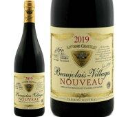 【ボジョレーヌーボー2017】アントワーヌシャトレボージョレー・ヴィラージュ・ヌーヴォー750ml赤ワイン