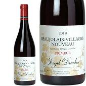 【ボジョレーヌーボー2019】メゾン・ジョゼフ・ドルーアンボジョレ・ヴィラージュ・ヌーヴォー750ml赤ワイン